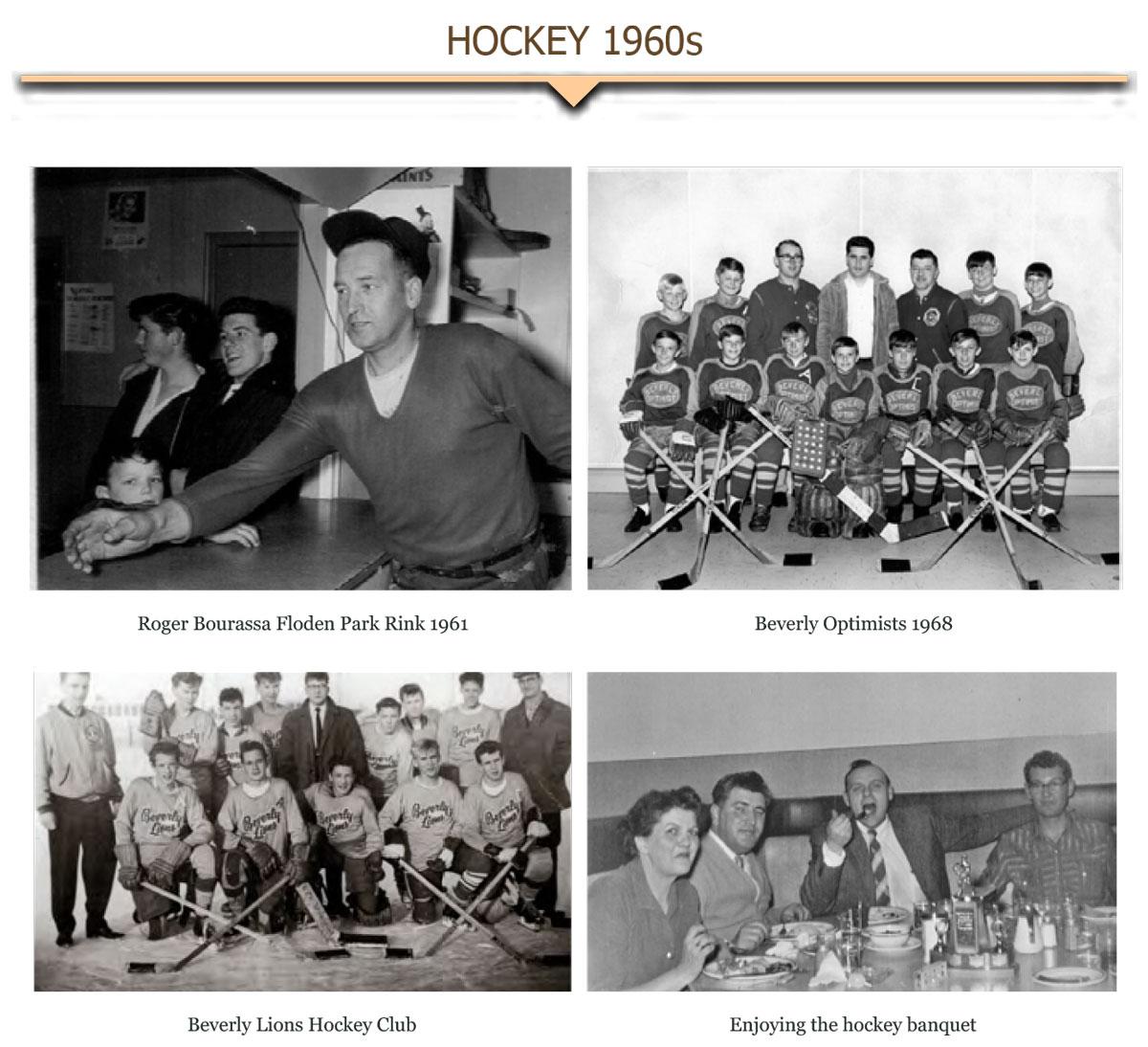 Hockey - 1960s